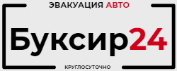Буксир 24, Пермь Logo